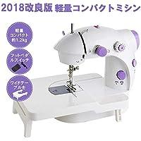家庭用ミシン Hoomoi 人気 コンパクト 小型 初心者 簡単操作 使いやすい 日本語説明書付き