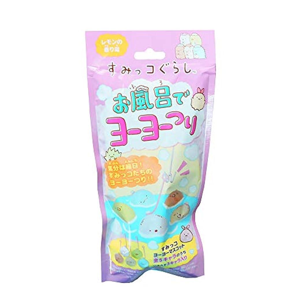 安心させるスケッチマラドロイトすみっコぐらし お風呂でヨーヨーつり レモンの香り湯 25g(1包)