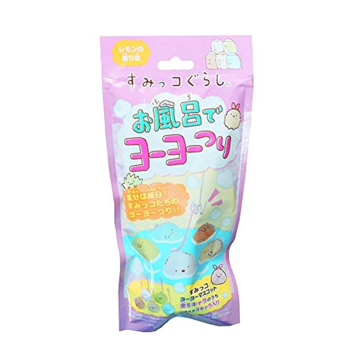 ピッチャーバッフルファウルすみっコぐらし お風呂でヨーヨーつり レモンの香り湯 25g(1包)