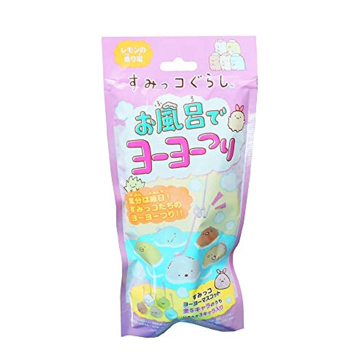 すみっコぐらし お風呂でヨーヨーつり レモンの香り湯 25g(1包)
