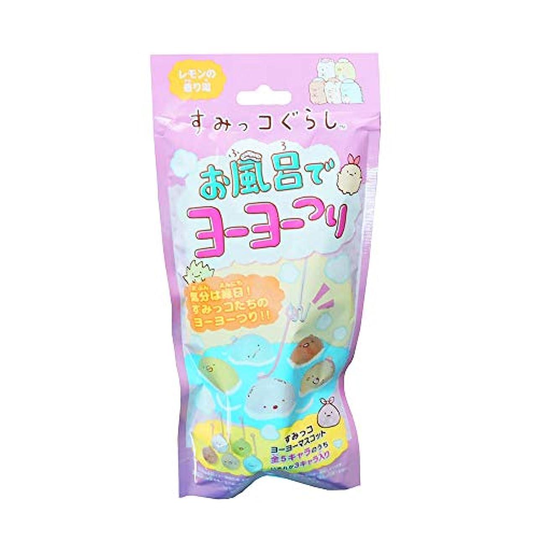 特派員シロクマ変えるすみっコぐらし お風呂でヨーヨーつり レモンの香り湯 25g(1包)