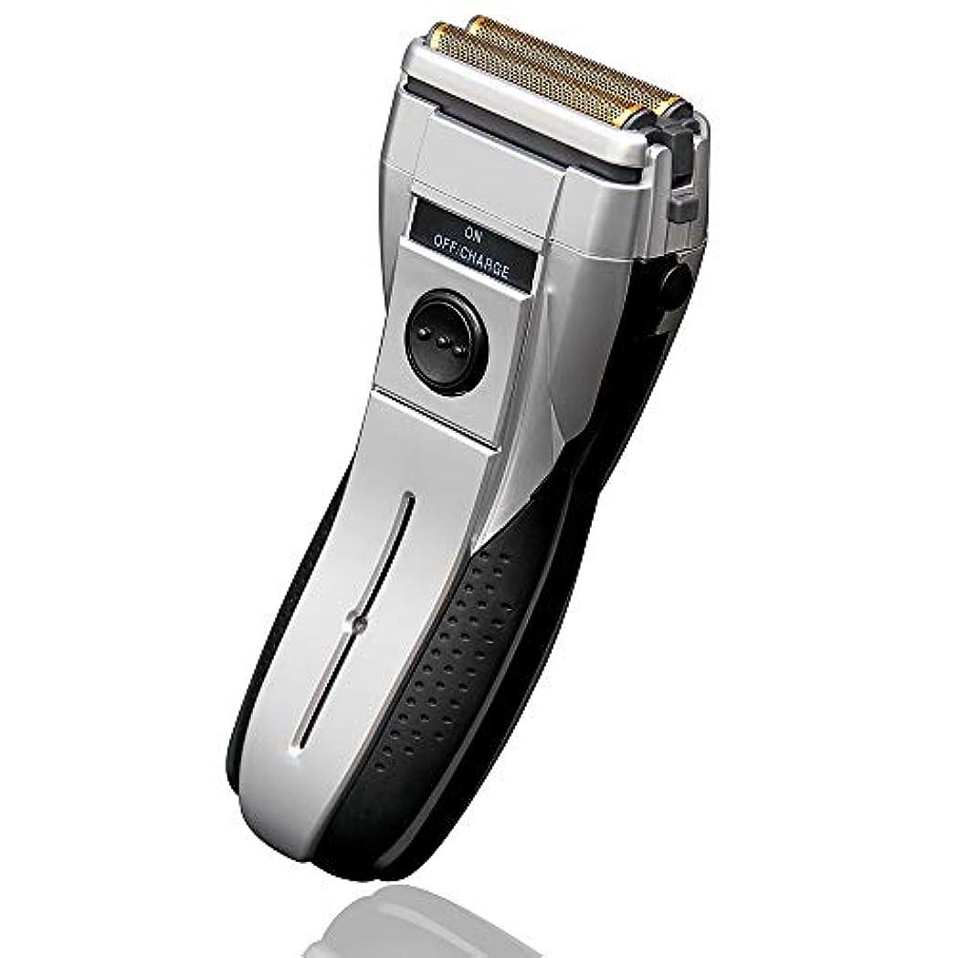 泳ぐ接続された秘書電気シェーバー 2枚刃 髭剃り メンズシェーバー 替え刃付属付き 水洗い対応 ウォッシャブル 充電式 独立フローティング2枚刃 (Silver)