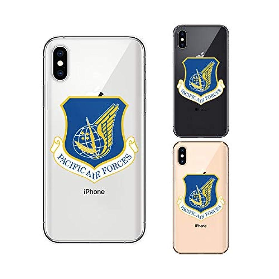 バイアスピークの頭の上Apple iPhone XS 専用 対応 米軍 ミリタリー ハードケース 【空軍10】 USAF ロゴ