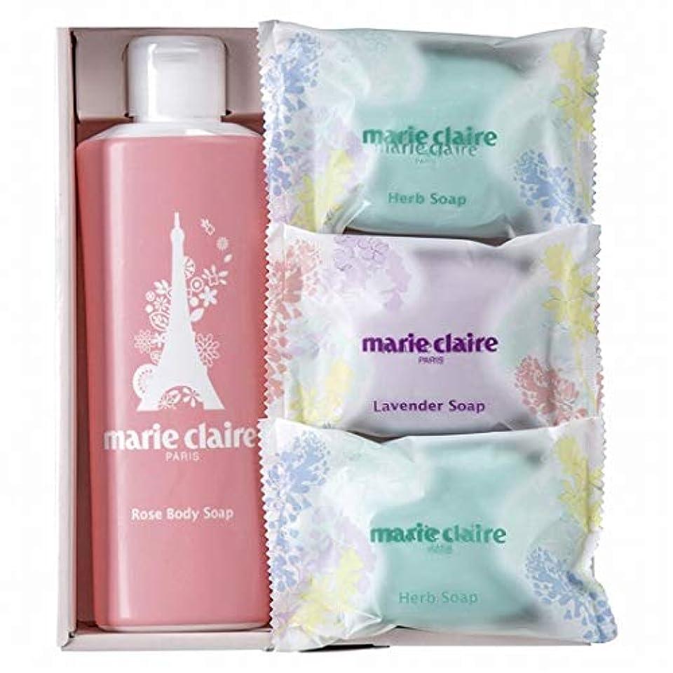 失望させるきちんとした製品マリ クレール(marie claire) マリ?クレール ソープギフト