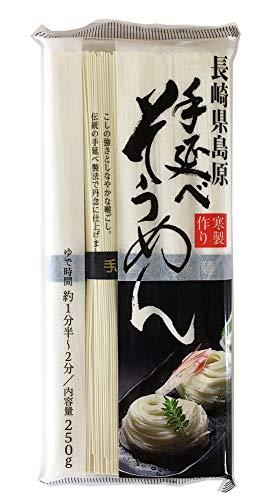 長崎県有家手延素麺 島原手延べそうめん S2 250g×9個