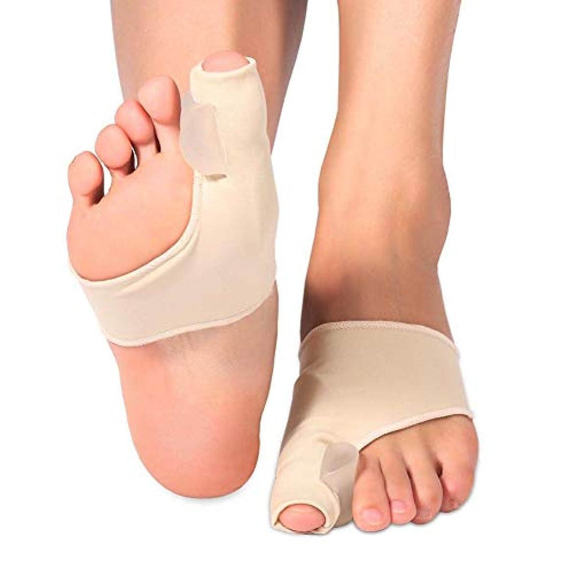 虐殺口ひげ虐待Bunion Corrector 1ペアBunion Pads Toe Bunion Corrector Protector Gel Spandex Toe reforzadores Spreader