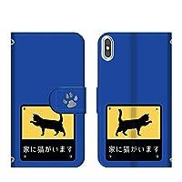 [FFANY] スマホカバー手帳 Xperia XZ Premium SO-04J 猫がいます 標識 キャット ペット カードタイプ catsigns:t190903