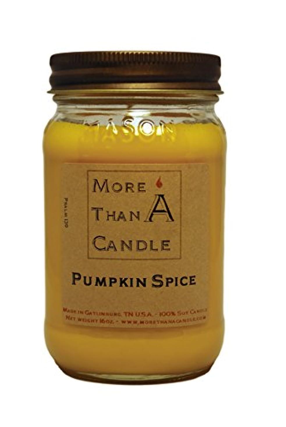 晩餐不実ラフMore Than A Candle PPS16M 16 oz Mason Jar Soy Candle, Pumpkin Spice