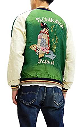 (テーラー東洋) スカジャン TT14277-145 舞妓 x Japan Map メンズ スーベニアジャケット グリーン (L)