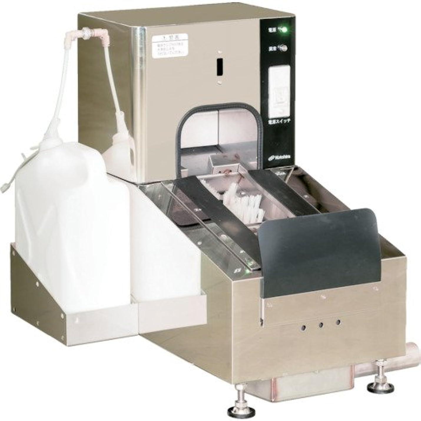 分類する仕方厳しいコトヒラ 流水式靴底洗浄装置 洗剤投入タイプ KSW-S02D