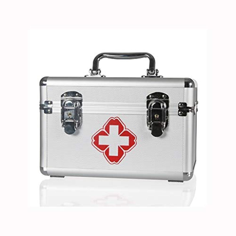 ゆりかごマーガレットミッチェル息を切らして家庭用薬箱アルミ合金薬箱屋外ポータブル医療パッケージ多層救急箱様々なサイズ ZHYGDQ (Size : 370×250×210mm)