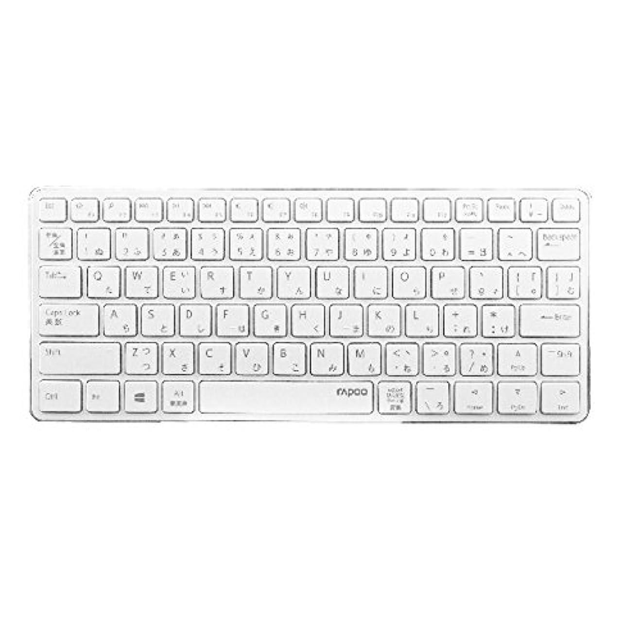 致命的なマサッチョシャックルユニーク Rapoo ポータブルキーボード/ホワイト/超薄型コンパクト/Bluetooth3.0/正規代理店品/E6350WH