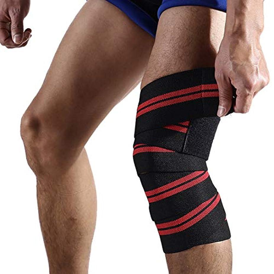 Electrost スポーツ巻き上げ強力な弾性粘着性包帯膝リフトウェイトリフティングスリング保護的な保護装置 (色 : 黒, サイズ : 180*8cm)