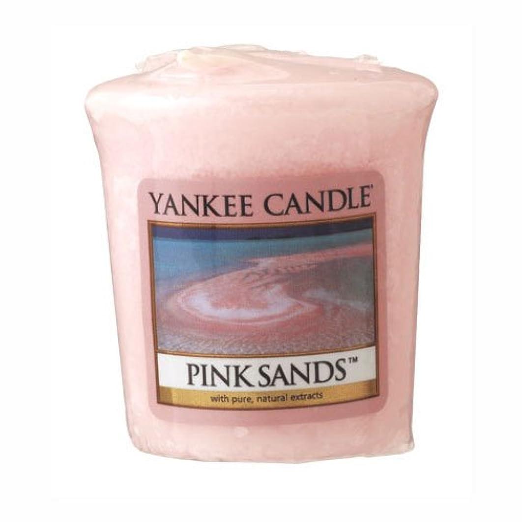 バルク合わせてバックアップヤンキーキャンドル 正規品 YCサンプラー ピンクサンド (YK00105147 4901435876443)