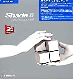 Shade 8 professional for Windows アカデミック版