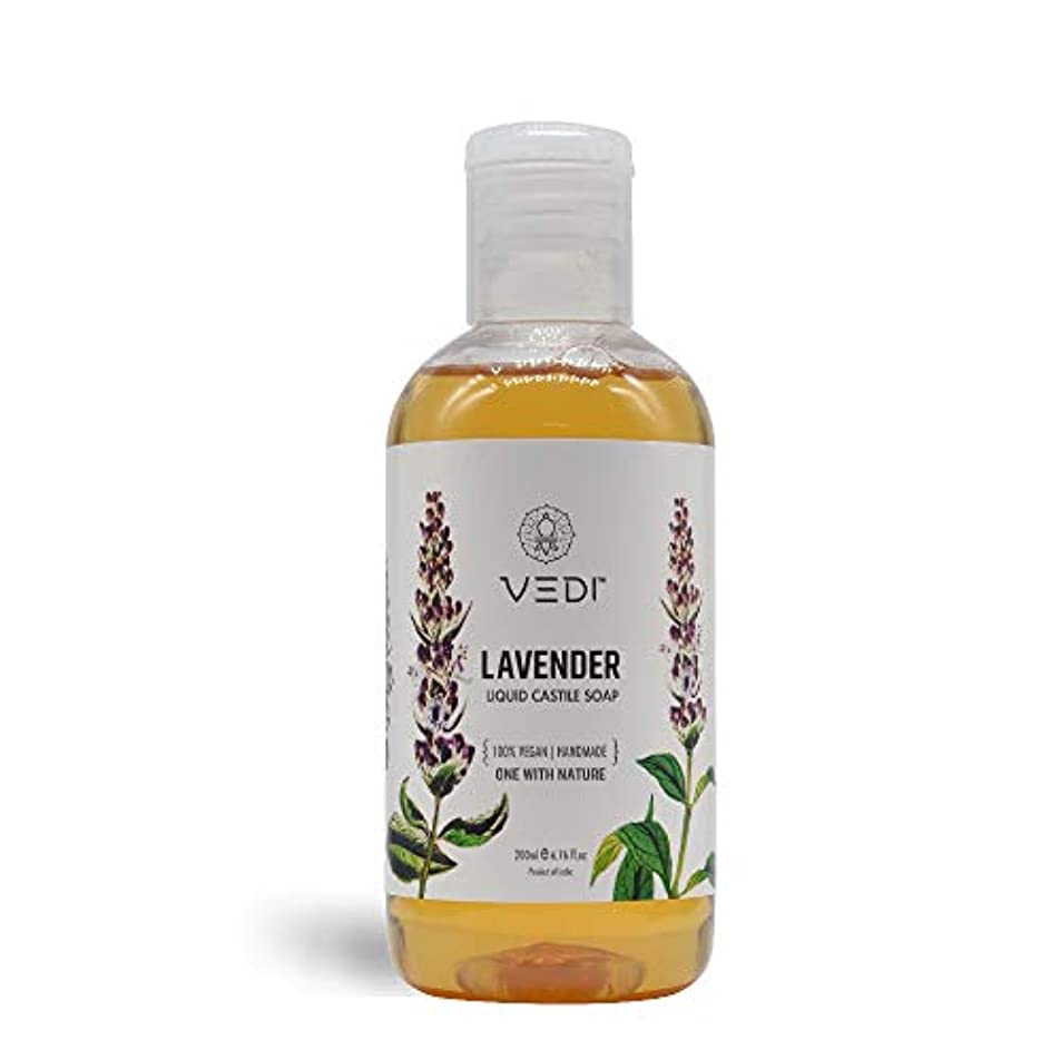 拮抗する悲劇信条LAVENDER LIQUID CASTILE SOAP (200ml)