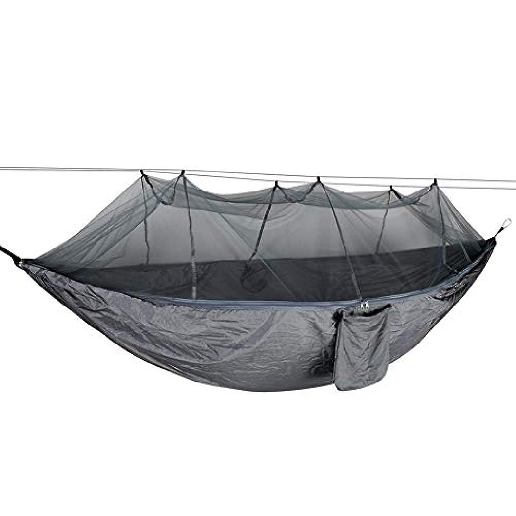衝動認識出発ハンモック 蚊帳付き 室内 アウトドア キャンプ 幅広 軽量 2人用 260×140cm カラビナ付き 折畳み 公園 ビーチ キャンプ場 ハイキング 持ち運び簡単 Hillrong