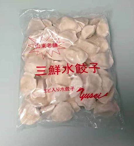 三鮮水餃子 エビ入り水ギョーザ 業務用 1kg