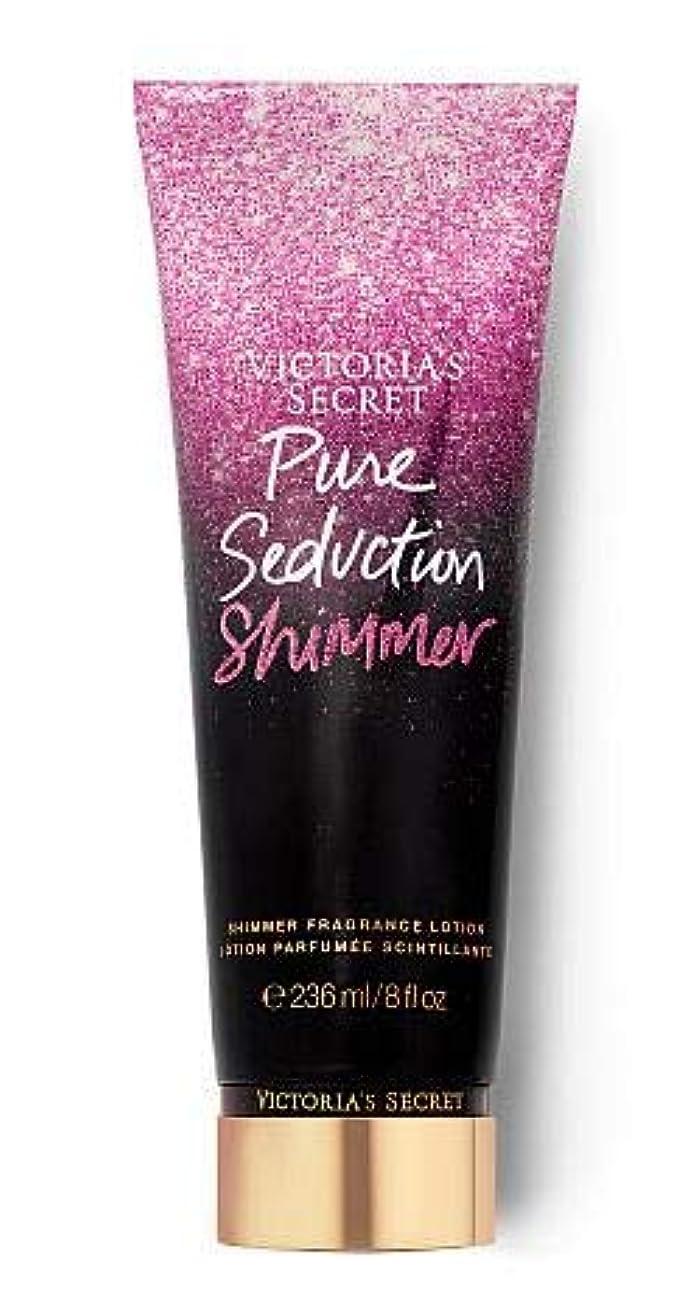 感度鳴り響くモニカVICTORIA'S SECRET Holiday Shimmer Fragrance Lotion ボディシマーローション (Bare Vanilla)