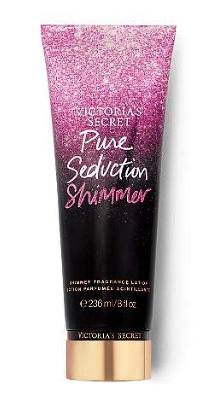 カーペット採用する掻くVICTORIA'S SECRET Holiday Shimmer Fragrance Lotion ボディシマーローション (Love Spell)