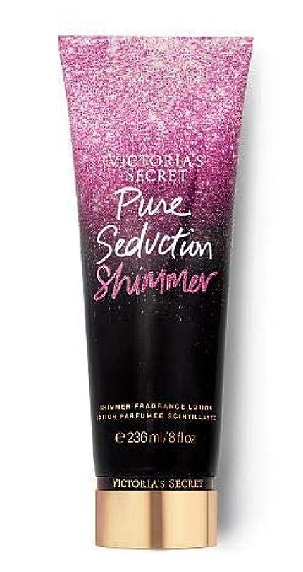 歴史継承ブースVICTORIA'S SECRET Holiday Shimmer Fragrance Lotion ボディシマーローション (Bare Vanilla)