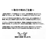 LEDルームランプ 日産 フーガ Y51 (32発) 車/カー用品・部品 LEDパーツ ルームランプ [並行輸入品]
