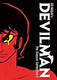 Devilman the Classic Collection 2 (Devilman
