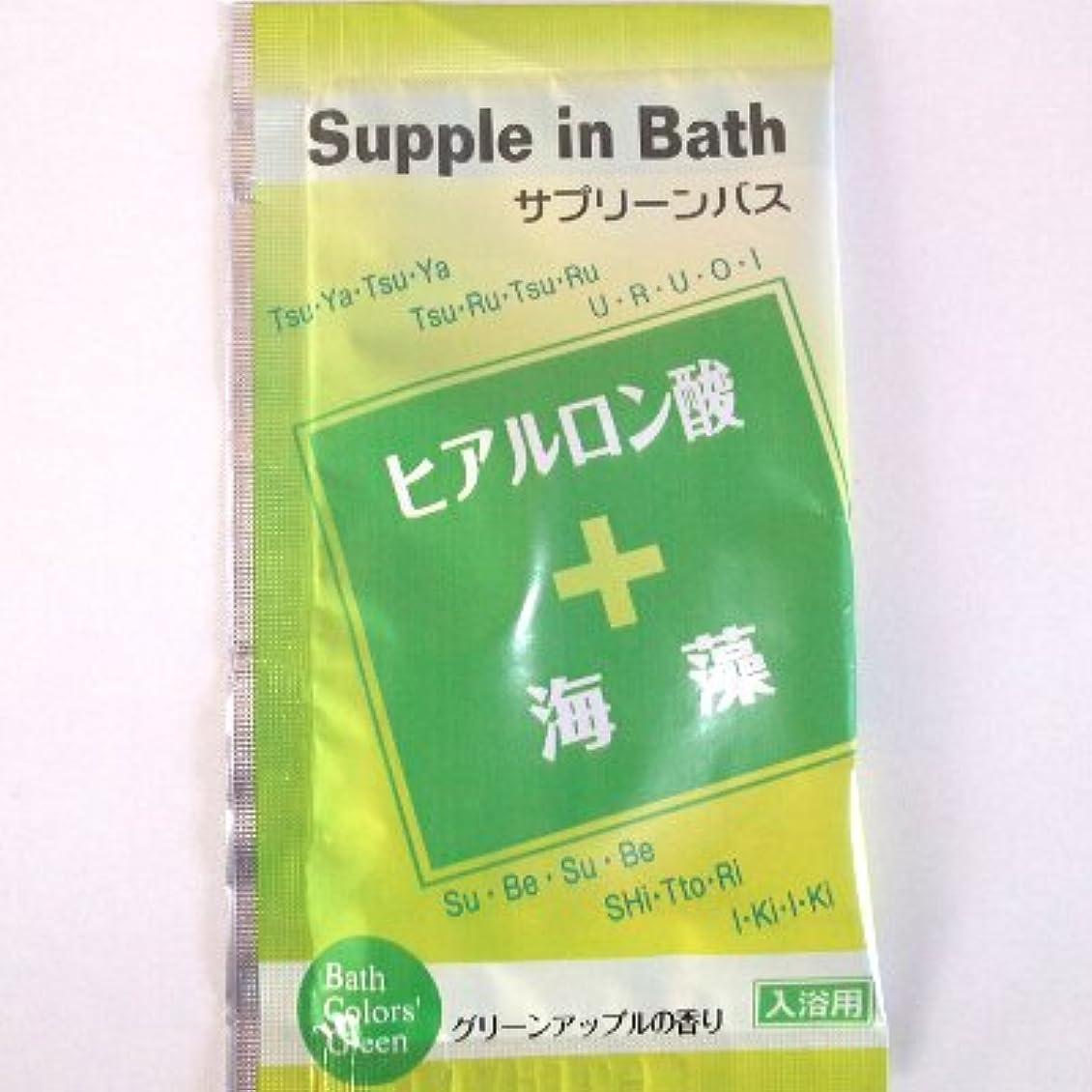 金貸し織機降雨サプリーンバス ヒアルロン酸+海藻