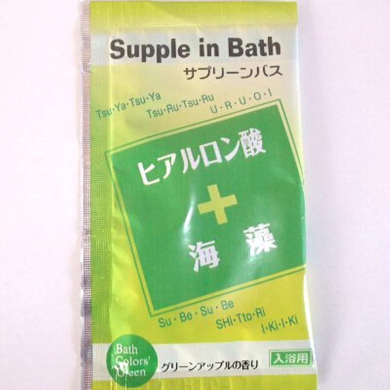 部屋を掃除する素子ラップサプリーンバス ヒアルロン酸+海藻