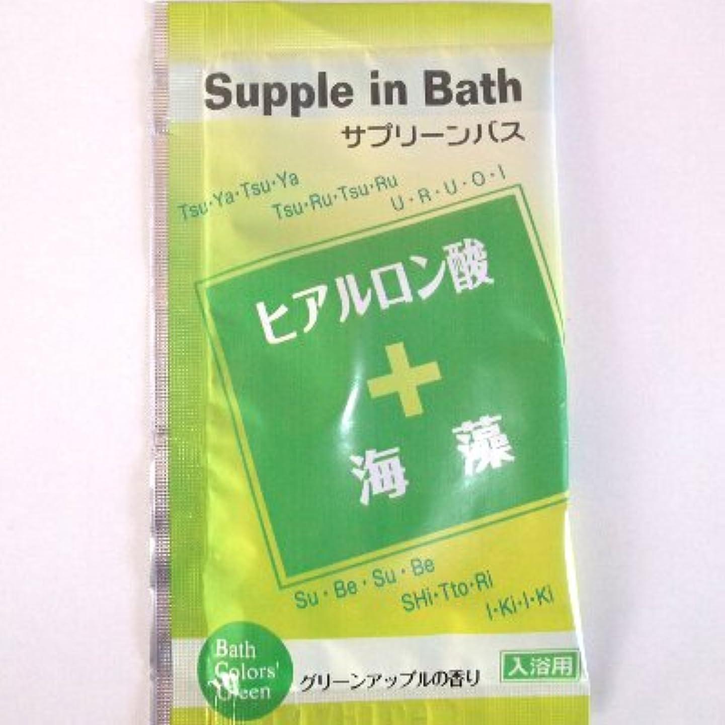 情報自我香ばしいサプリーンバス ヒアルロン酸+海藻