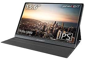 JAPANNEXT JN-MD-IPS1506FHDR 15.6型フルHD モバイルディスプレイ HDR ハイブリッドシグナルソリューション USB Type-C HDMI ブルーライト軽減