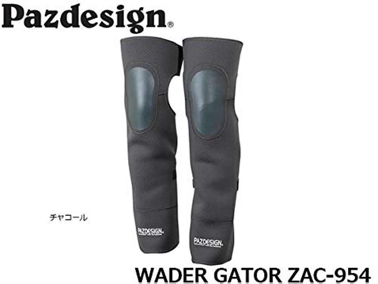 流暢ペイン電圧パズデザイン PAZDESIGN ウェーダーゲーター ZAC-954 チャコール フリー