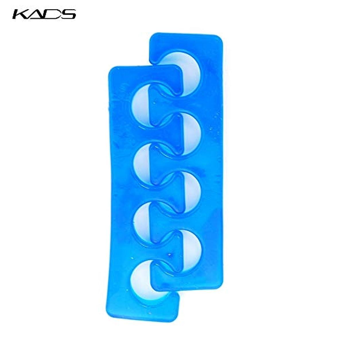 恵みかるみすぼらしいKADS 足指セパレーター 柔らかいシリコン製 2個入り ネイルセパレーター トウセパレーター ネイルアート用 (ブルー)