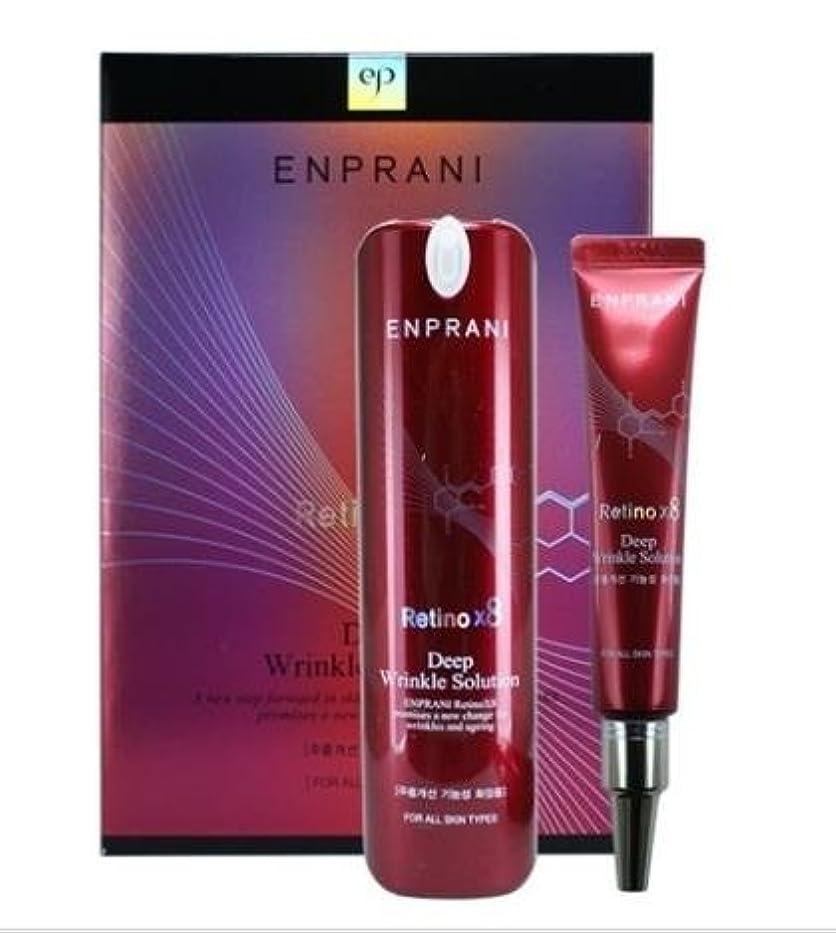 脳珍しいメーカー[エンプラニ] ENPRANI [レチノ(×8) ディープリンクルソリューションセット 30ml + 15ml] (Retino×8 Deep Wrinkle Solution 30ml + 15ml) [並行輸入品]