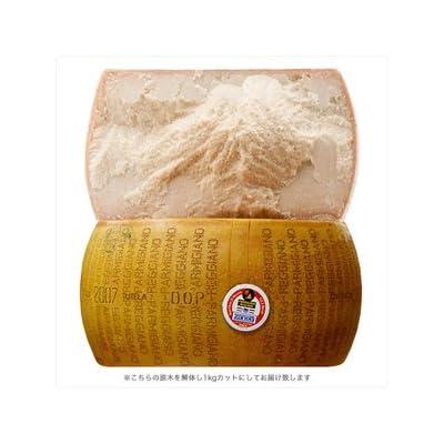 ザネッティ社 1kgブロック パルミジャーノ レッジャーノ 24ヶ月熟成DOP! parmigiano reggiano | cheese | チーズ | ...