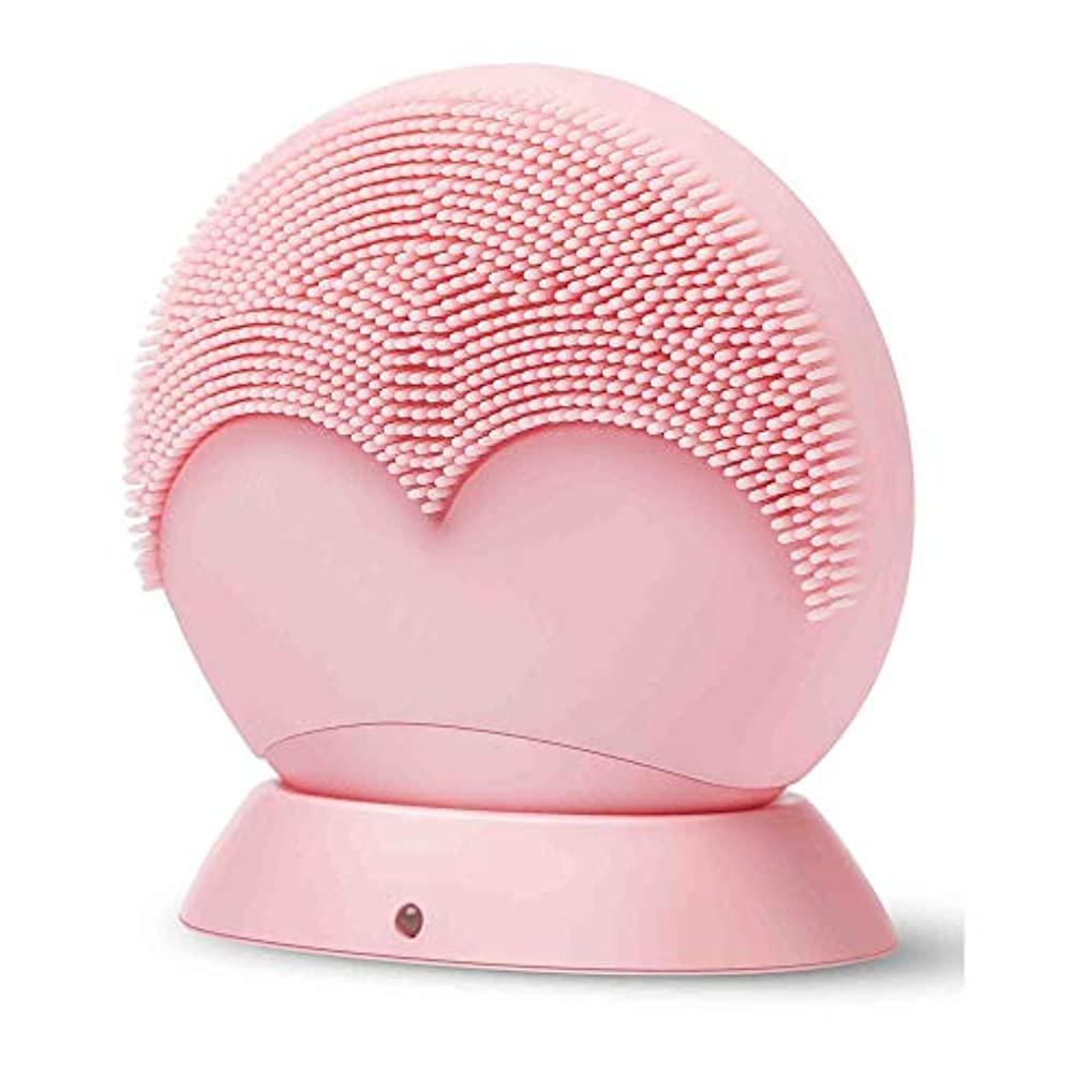 合体志すネコZXF ワイヤレス充電超音波振動クレンジングブラシディープクリーンミュートシリコンクレンジング楽器防水 滑らかである (色 : Pink)