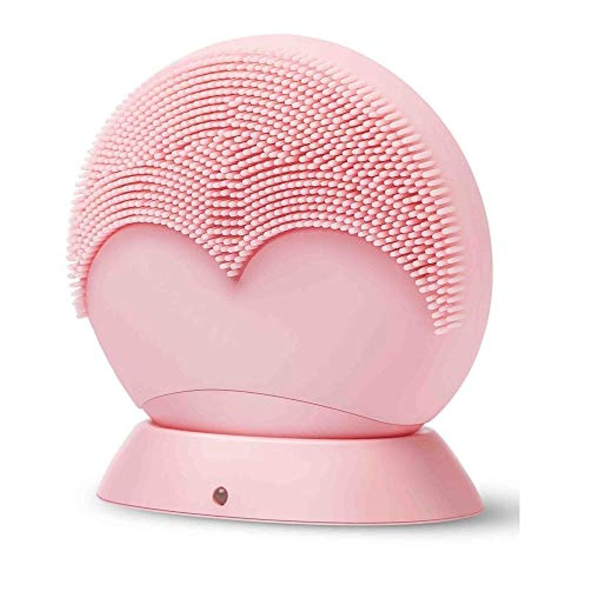 然とした女将献身ZXF ワイヤレス充電超音波振動クレンジングブラシディープクリーンミュートシリコンクレンジング楽器防水 滑らかである (色 : Pink)