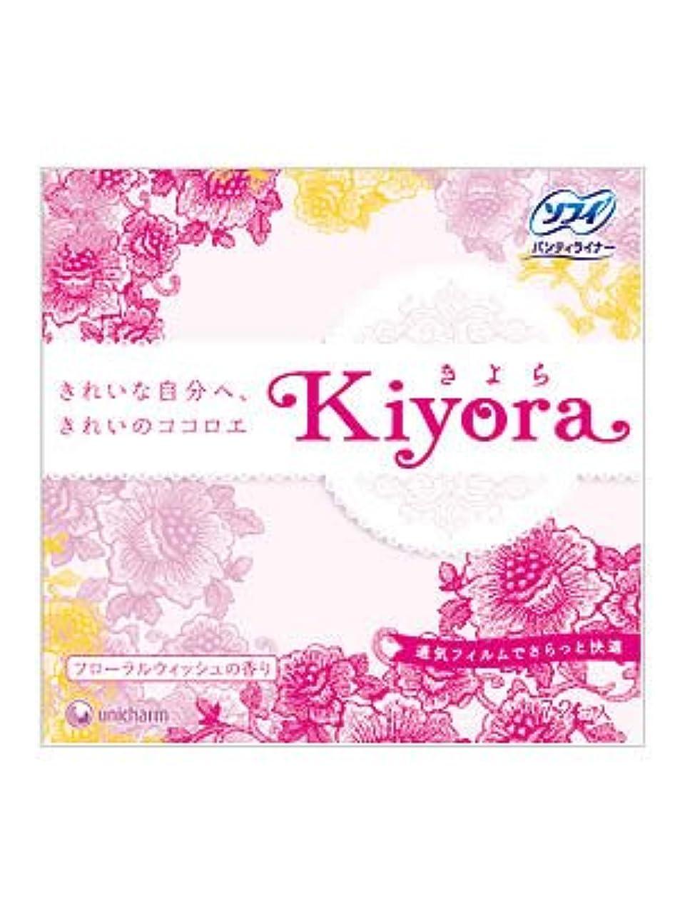 普遍的な巨大な靴下ソフィ Kiyora(きよら) フローラルウィッシュの香り 72枚 ×10個セット