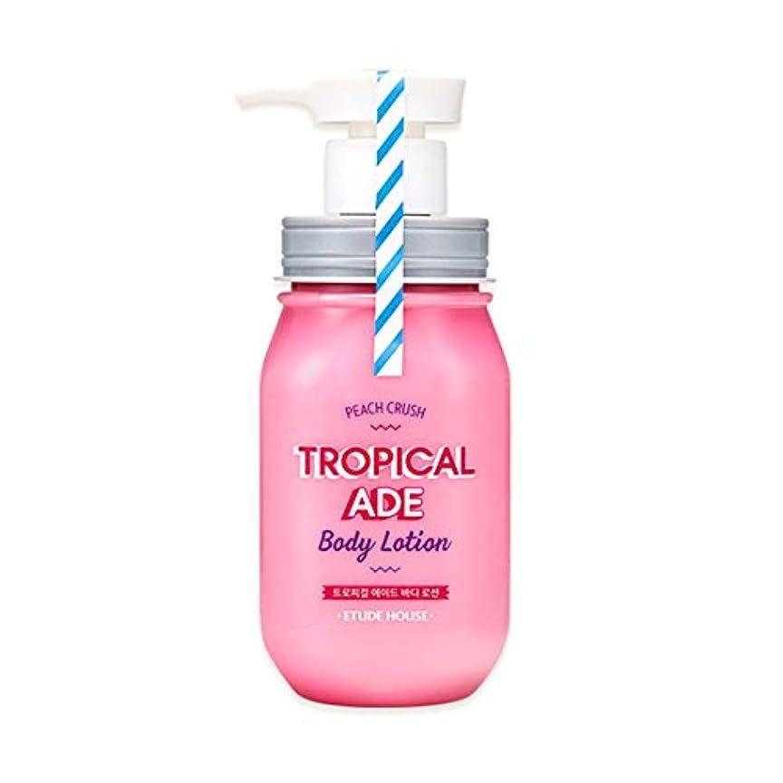 ETUDE HOUSE TROPICAL ADE Body Lotion # Peach Crush / エチュードハウス トロピカルエイドボディローション (# Peach Crush) [並行輸入品]