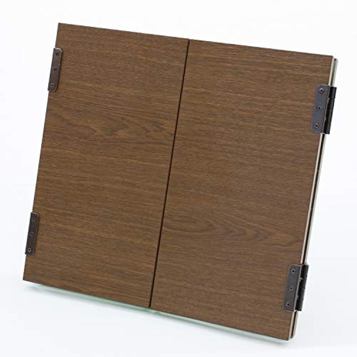 極めてチャンバー続ける三面鏡 卓上 木製(アルト)ダーク色