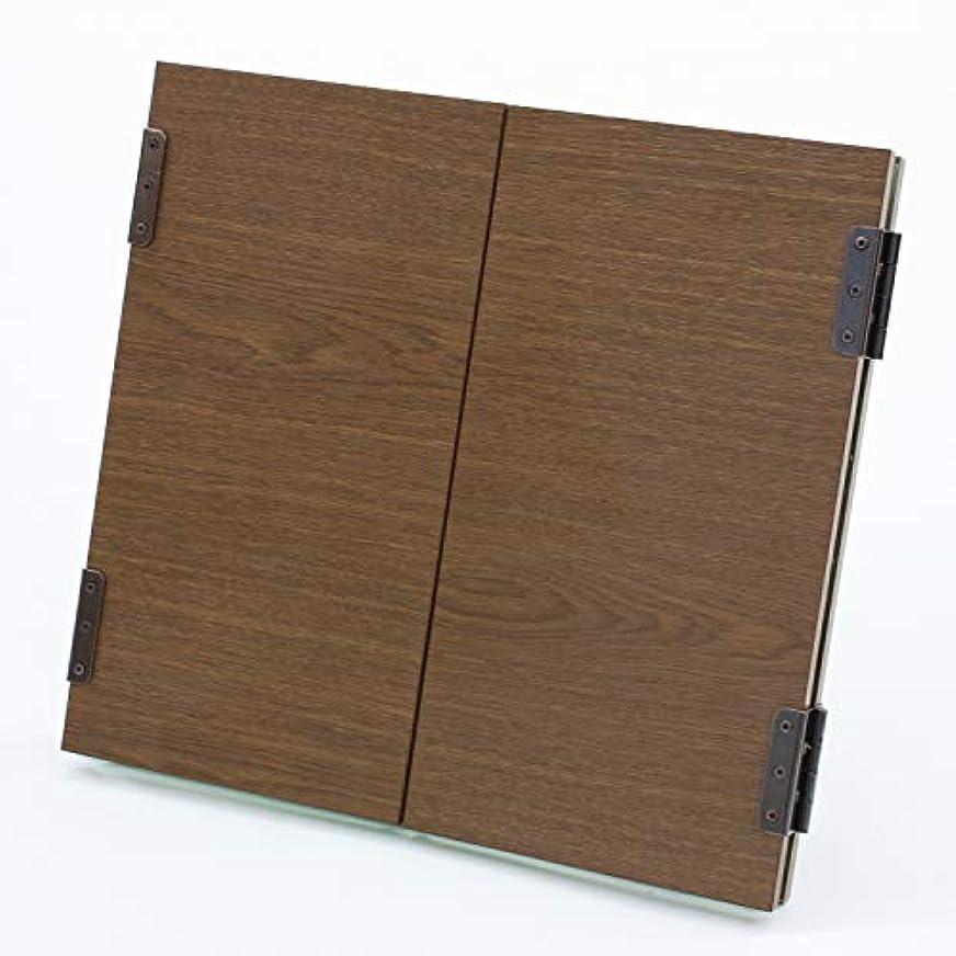電話に出る磨かれた里親三面鏡 卓上 木製(アルト)ダーク色