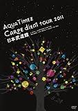 "Aqua Timez ""Carpe diem Tour 2011"" 日本武道館"