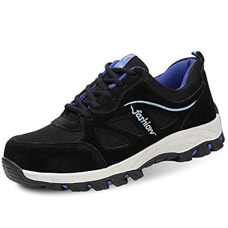 番号選ぶ納得させる安全靴 作業靴 メンズカジュアルレザー 通気性と軽量性 つま先保護 刺し傷防止ソール 滑り止め (Color : Black, Size : 45)