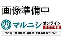日立 ブッシング【BU40AX32A】 (販売単位:1個)