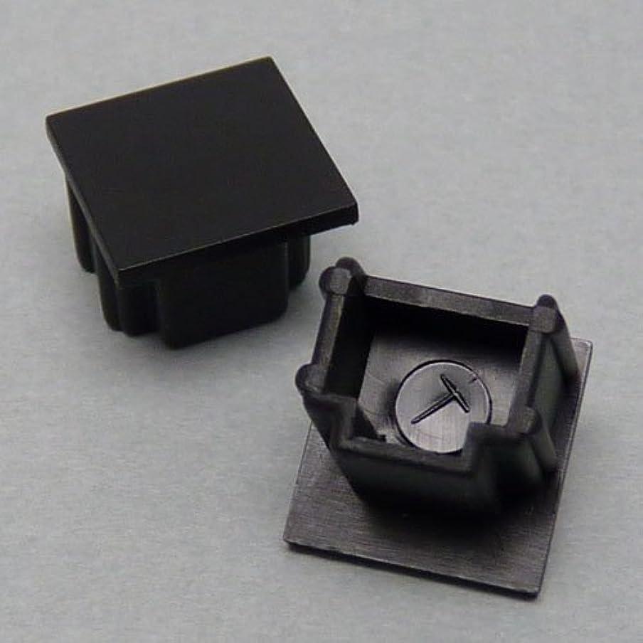 お風呂を持っているランデブー乗り出すテクノベインズ RJ11(6極),RJ12, RJ14, RJ25用キャップ(黒)つまみなし 6個/パック RJ11CAPK-B0-6