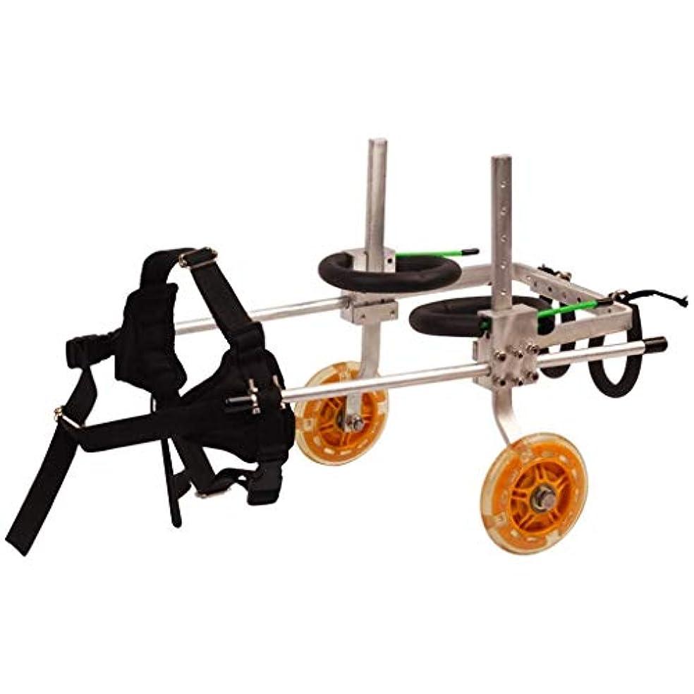 怪物広げる量IVHJLP 犬ペット車椅子犬車椅子、ペットリハビリテーショントレーニングカー、調節可能な4輪ステンレススチールカートペット/猫犬車椅子後肢リハビリテーション障害のある犬用の犬用ペットベビーカー