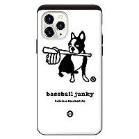 iPhone11Pro iPhoneケース (ハードケース) [カード収納/耐衝撃/薄型] Baseball Junky (ベースボールジャンキー) パンディアーニベースボール スマホケース 携帯電話用ケース アイフォンケース CollaBorn