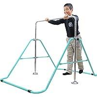 室内・屋外使用可 折りたたみ 鉄棒 ミントグリーン(緑) 子供用 40kgまで 高さ調整OK&組立カンタン