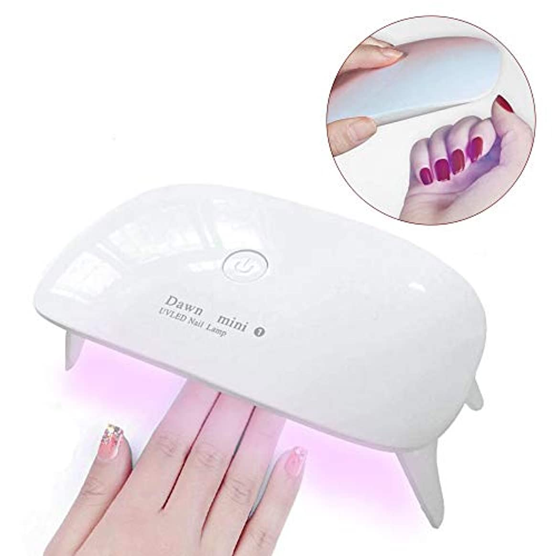 使い込むパーツ名前UVライト LEDネイルドライヤー 硬化ライト レジン用 日本語取扱説明書付 タイマー設定可能 折りたたみ式 手と足両用 UVとLEDダブルライト ジェルネイル レジンクラフト用