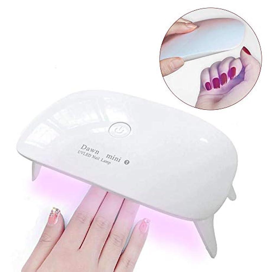 自我岸一UVライト LEDネイルドライヤー 硬化ライト レジン用 日本語取扱説明書付 タイマー設定可能 折りたたみ式 手と足両用 UVとLEDダブルライト ジェルネイル レジンクラフト用